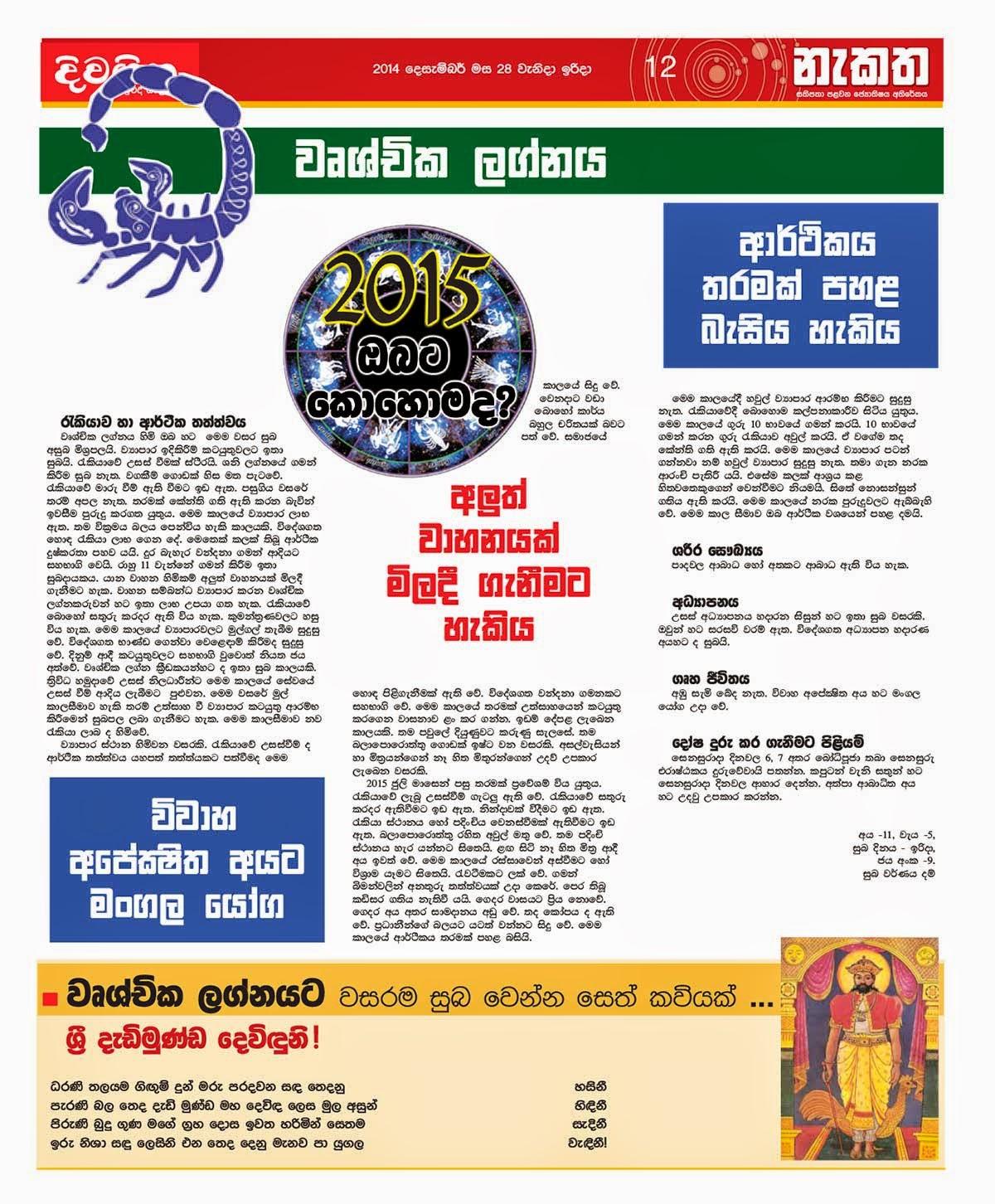 newspaper articles on life on mars