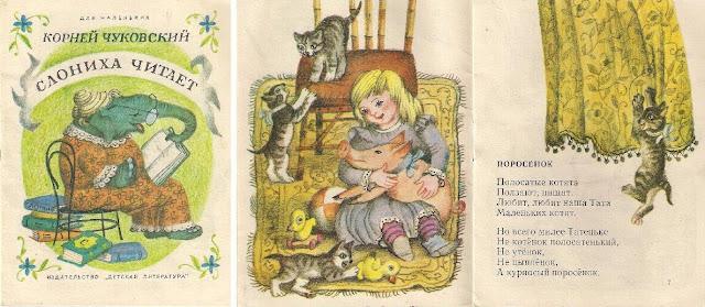 Korney Chukovsky elephant russian books
