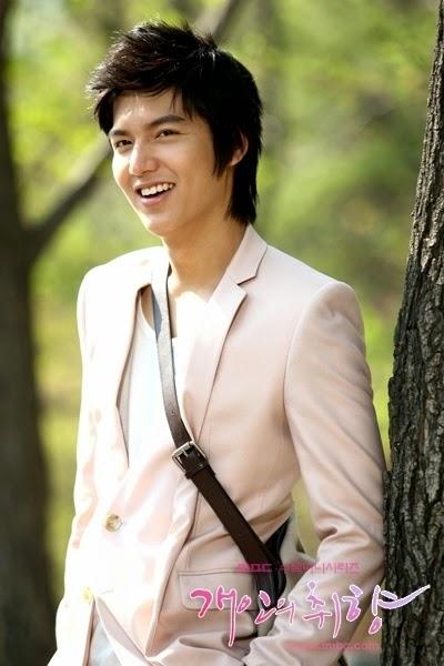Aktor korea LEE Min Hoo