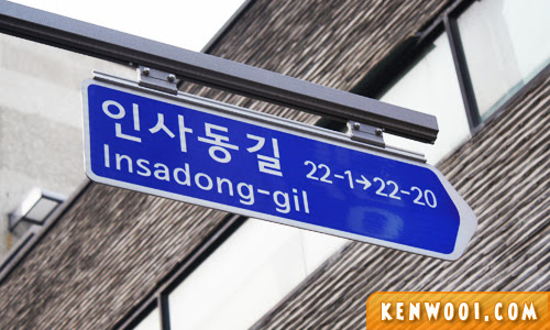 seoul insadong sign