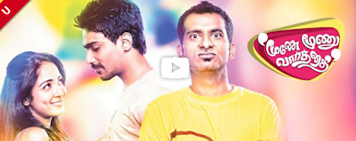 Moone Moonu Varthai (2015) Tamil Full Movie Watch Online / Download Free Mp4 AVI