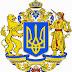 96 років з дня проголошення Західноукраїнської Народної Республіки