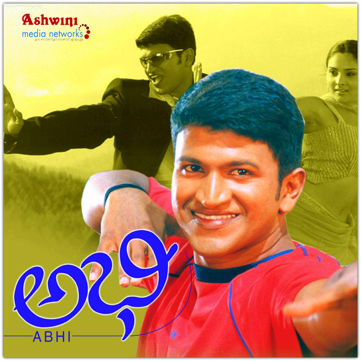 Abhi Telugu Movie Songs Jukebox II Kamalakar, Sonali Joshi ...
