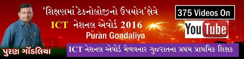 Puran Gondaliya