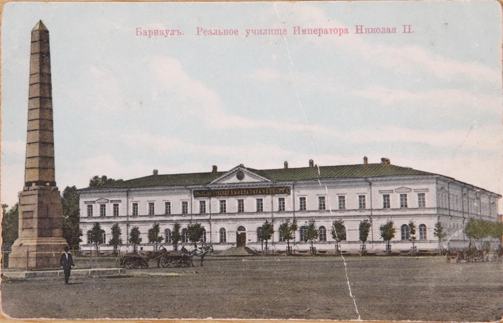 Фролов Казино Старая Площадь