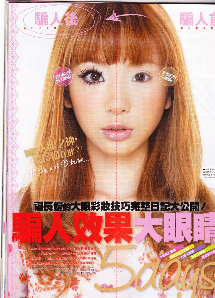 BeautyHairMakeup How To Get Anime Eyes With Makeup