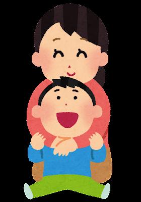 お母さんと子供のイラスト(男の子)