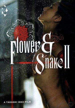 Hoa Và Rắn 2 - Flower And Snake 2 (2005) Poster