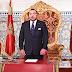 أهم ما جاء في الخطاب الملكي السامي حول إصلاح التعليم