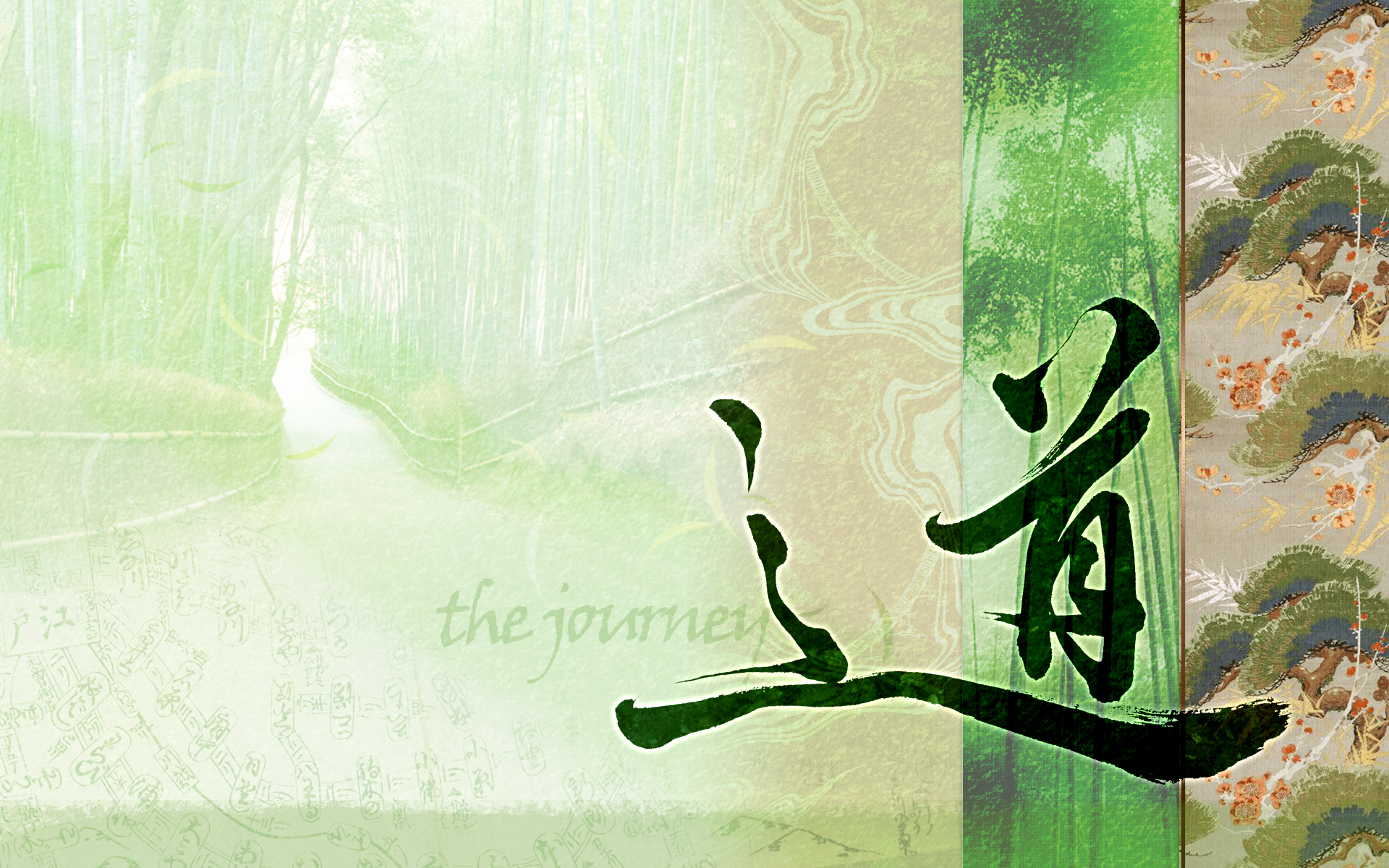 Asian calligraphy wallpaper
