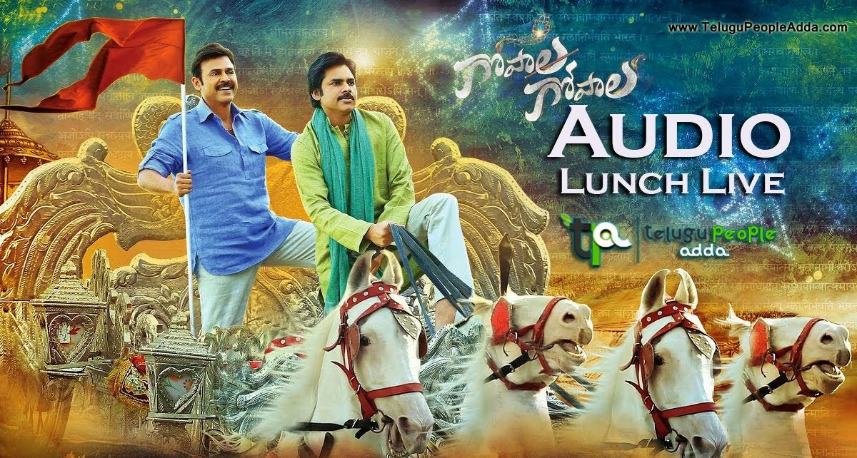 Watch Gopala Gopala Audio Launch LIVE