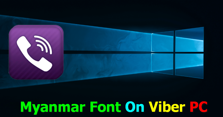 Zawgyi Myanmar Fonts Free Window 10 - Downloadcom
