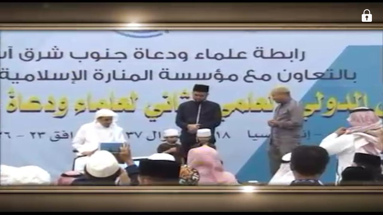 Tahfidzul Quran Pergi Haji bersama Ortu