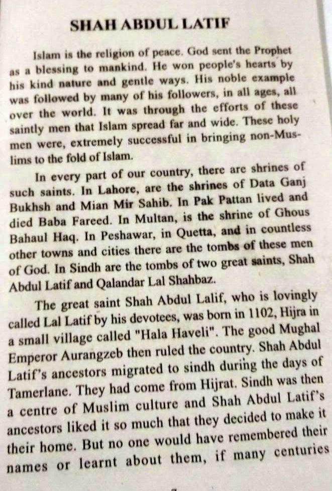essay on shah abdul latif bhitai in sindhi