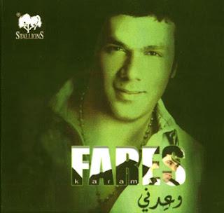 Fares Karam-Wa3dni