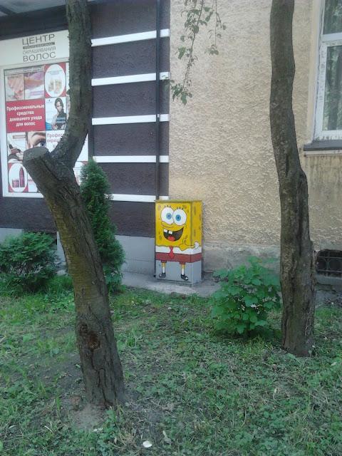 Spanch bob in Kaliningrad