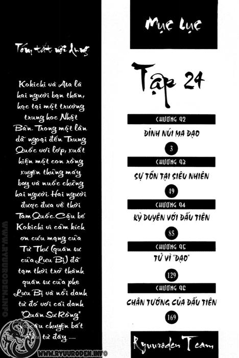 Chú Bé Rồng - Ryuuroden chap 92 - Trang 3
