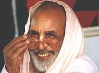 Srila Bhaktivedanta Narayana Goswami Maharaja