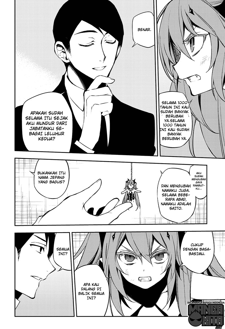 Owari no Seraph Chapter 49-10