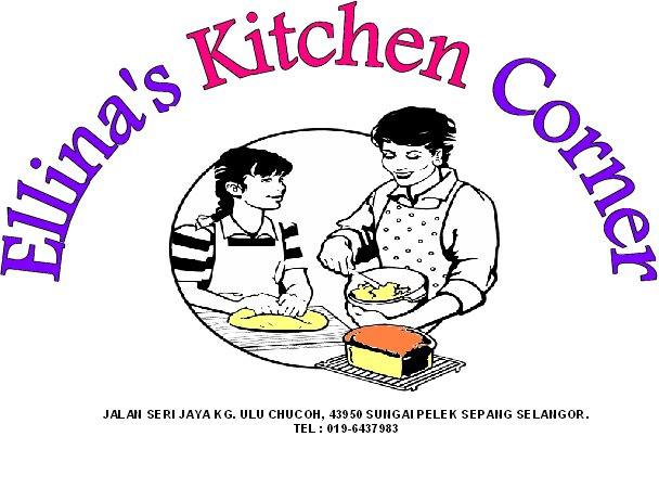 ELLINA'S KITCHEN CORNER
