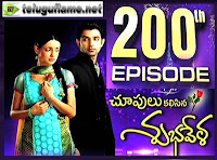 Choopulu Kalisina Subhavela 22-03-13 - Episode 200 - Daily Serial on