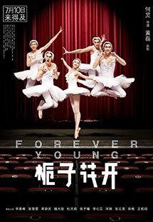 Cây Dành Dành Nở Hoa - Forever Young