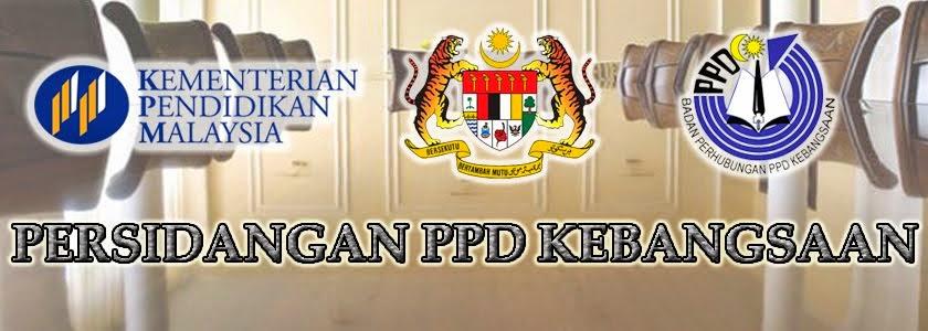 Persidangan PPD Malaysia