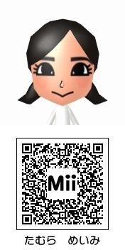 田村芽実(スマイレージ)のMii QRコード トモダチコレクション新生活