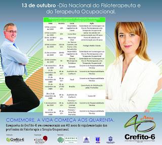 Datas Comemorativas - Fisioterapeuta - Dia do Fisioterapeuta (13/10)