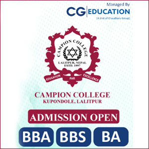 Campion College Admission Notice