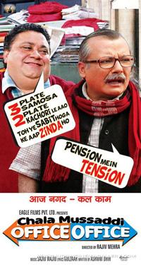 chala-mussaddi-office-office-poster
