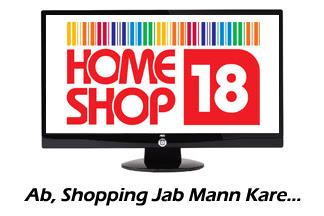 Http Microreaders Blogspot Com 2011 04 Homeshop18 Bad Shopping Experience Html