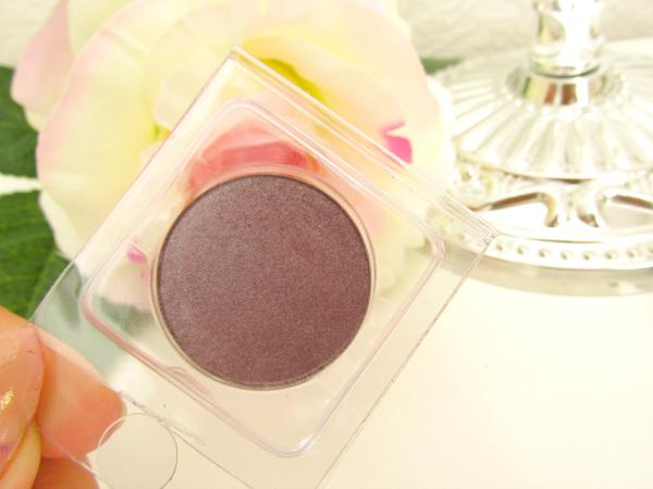 Lenka Kosmetik Mono Lidschatten für Paletten  - Verpackung