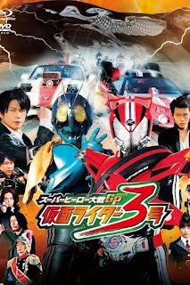 Super Hero Taisen GP: Kamen Rider 3 (2015) – มหาศึกฮีโร่ประจัญบาน GP ปะทะ คาเมนไรเดอร์ หมายเลข 3 [พากย์ไทย]