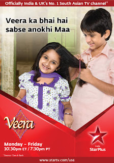 Ek Veer Ki Ardaas -Veera 1 January 2014 Full Episode