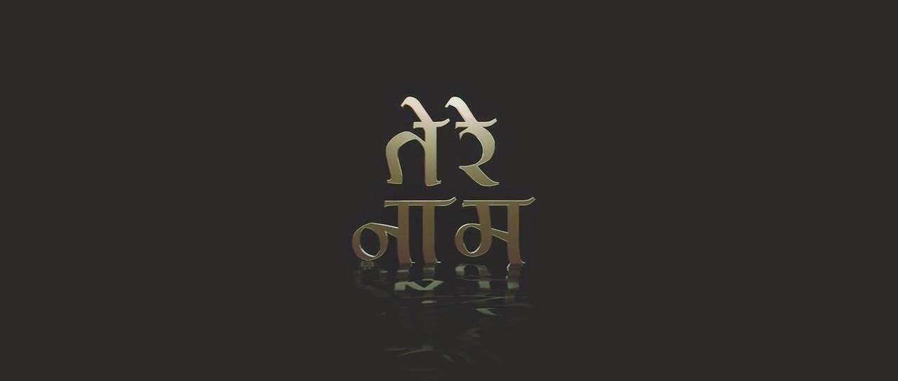 Tere Naam (2003) S2 s Tere Naam (2003)