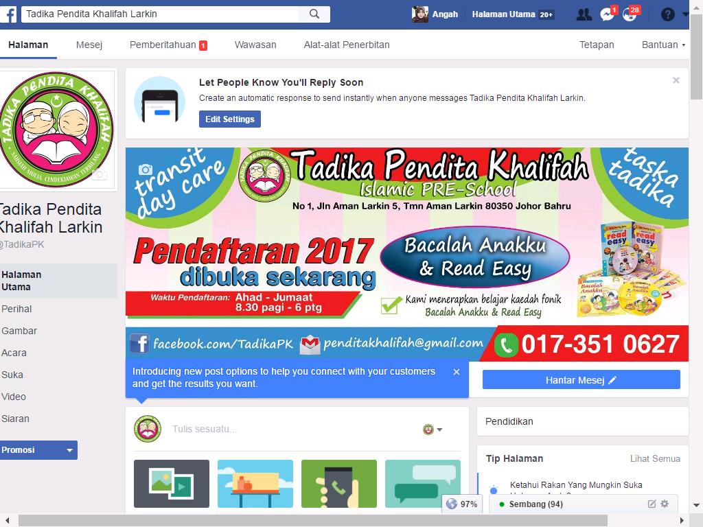 INI FB PAGE TADIKA . SILA KLIK GAMBAR DI BAWAH UNTUK KE FB PAGE KAMI