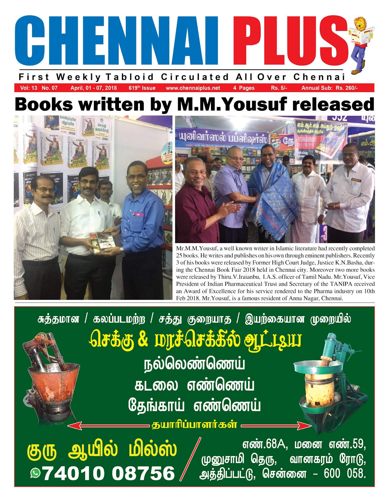Chennai Plus_01.04.2018_Issue