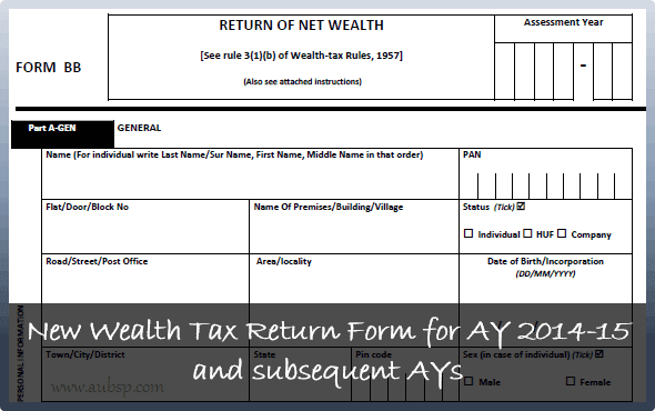 income tax forms  quebec federal income tax forms