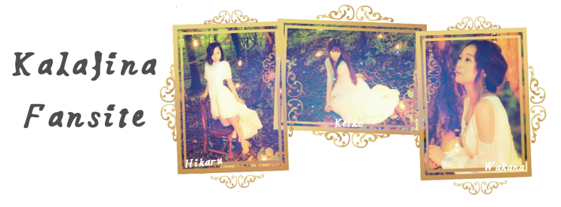 Kalafina fansite