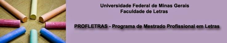 http://www.letras.ufmg.br/profletras/