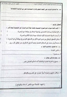 تجميعة شاملة كل امتحانات الصف السادس الابتدائى كل المواد لكل محافظات مصر نصف العام 2016 12507228_963573203733619_6378731707030781298_n