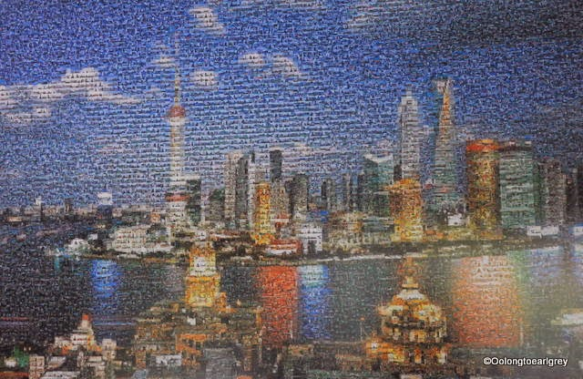 Shanghai Skyline photo mosaic