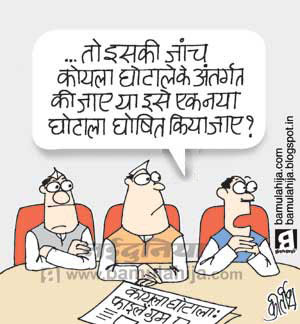 coalgate scam, corruption cartoon, corruption in india, indian political cartoon, congress cartoon, upa government