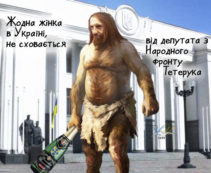 Кужель отозвала заявление на Тетерука из прокуратуры - Цензор.НЕТ 382