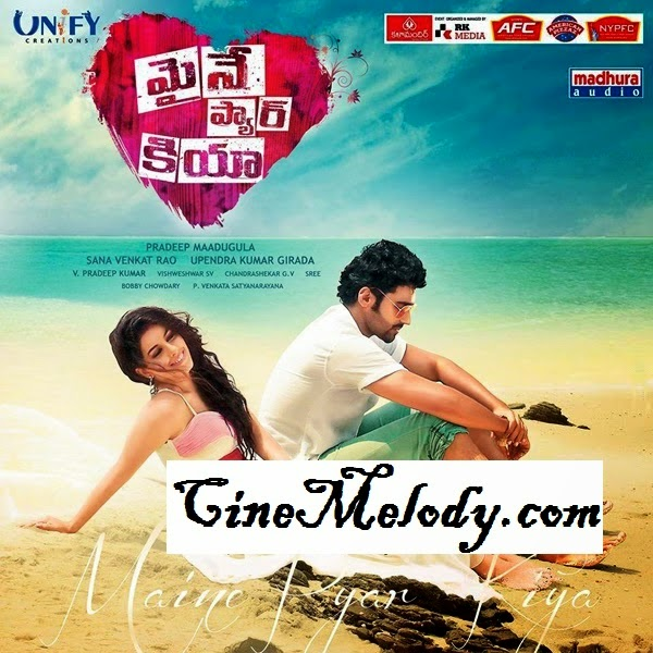 Maine Pyar Kiya   Telugu Mp3 Songs Free  Download  2014