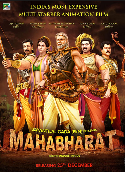 Watch Mahabharat (2013) Full Hindi Movie Free Download