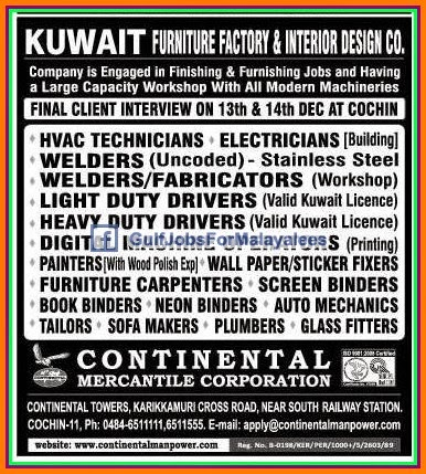 Factory Job Vacancies For Kuwait