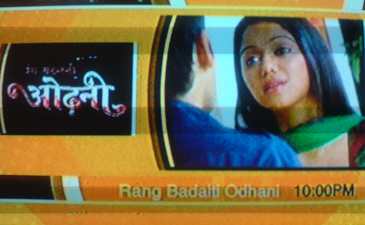 Rang Badalti Odhani on Star One