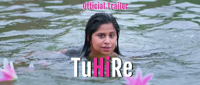 Tu Hi Re Trailer